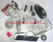 Latest 4 stroke Motorized gas bicycle /Gas bicycle engine kit/gas bike engine kit CDH 9CC