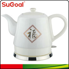 China Porcelain Kettle Electric rapidly boiling water Pot