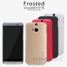 Nillkin Forsted Back Hard PC Case For HTC NEW ONE M8 NK-030