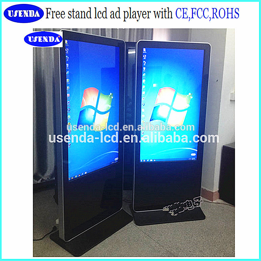55inch large free stand lcd all in one computer lcd tv touch kiosk