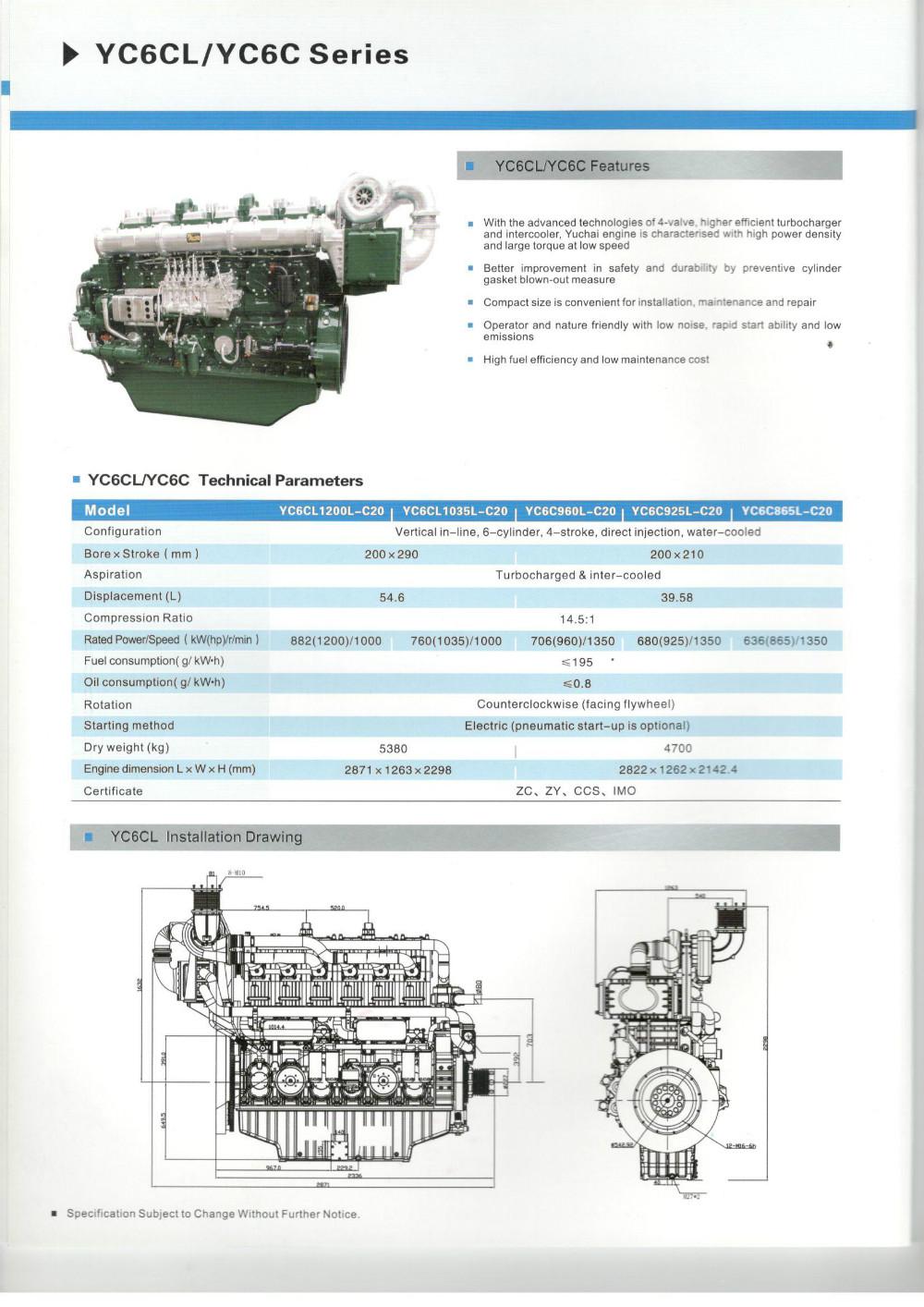 Yuchai Marine Diesel Engine 3000rpm Yc4f115c31 85kw Boat