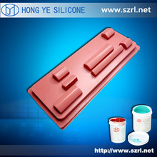 transfer patterns silicone pad, silicone pads for transfer printing, printing pad