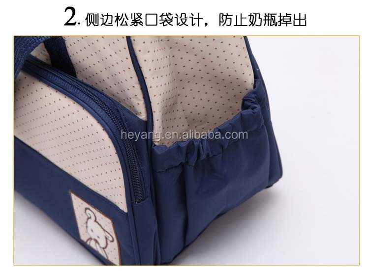 2016 fashion 5pcs high quality diaper bag