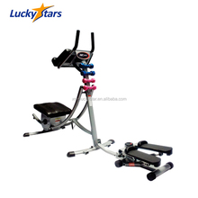 AB4200D Fitness Equipment AB Coaster with Stepper with Dumbbell
