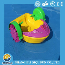 lovely kids hand paddle boat for swim pool, electric paddle boat for water play