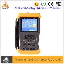 AHD and Analog Hybrid Security CCTV Tester with Multimeter Function and Optical Power mete