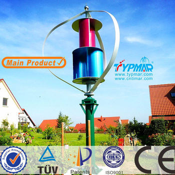Maglev 1kw Vertical Axis Wind Generator Price with CE Patents