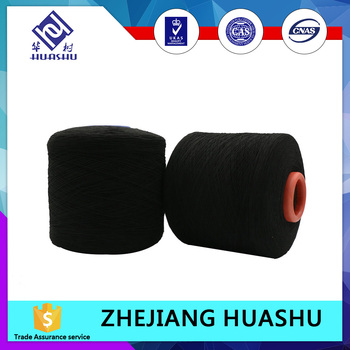 various specification beautiful color 100# 110# 90# rubber yarn