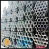 /product-detail/carbon-steel-round-pipes-used-for-oil-transmission-with-material-ss400-from-shanghai-steel-supplier-with-sgs-certification-1866289341.html