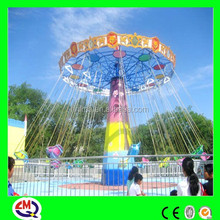 Newly 2015 Game Kids flying chair amusement park rides for rent