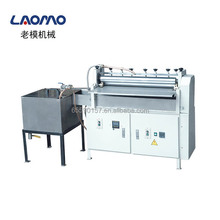 LAOMO Adjustable speed upper-side hot melt paper gluing machine