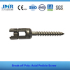 /product-detail/fda-approved-spinal-pedicle-screw-spine-screws-titanium-spinal-implant-60364252868.html