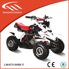 mini quad atv 50cc amphibious vehicles for sale