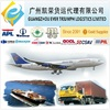 Shipping Agence from China (Shanghai, Ningbo, Shenzhen) to USA