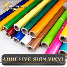 Colorful Car Sticker 3M Self Adhesive Vinyl In Roll