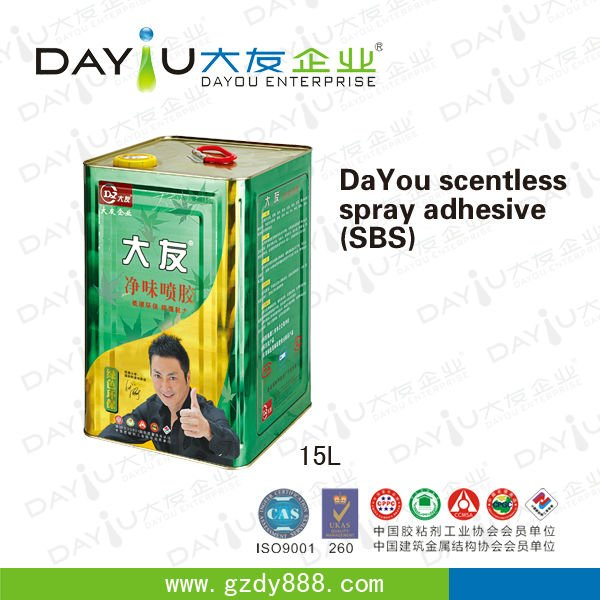 factory directly OEM China SBS contact fabric glue coated spray adhesive for sponge foam glue