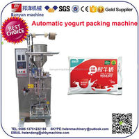 YB-150J Shanghai top manufacturer CE certification coconut jasmine oil/ayurvedic packing machine best price with high quality