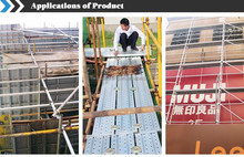 scaffolding,couplers, formwork,steel pipes.