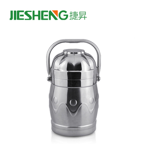 China insulated thermos stainless steel tiffin carrier lunch box