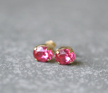 Rose Pink Earrings Crystal Studs Earrings Pink Blush Super Sparklers Vintage