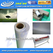 gloosy/ white grey sheet white paper pvc cat eye cold lamination film for picture protection in roll