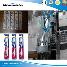 Automatic Paper Plastic Blister Packing Machine Pellet packaging machine