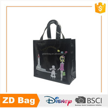 New Fashion Style Black Shiny Luminous PVC Zipper Shopping Bag