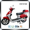 2015 lady popular electric scooter 350W green power electric bike