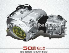 Loncin Engines, 50-110cc, air cool, kick start