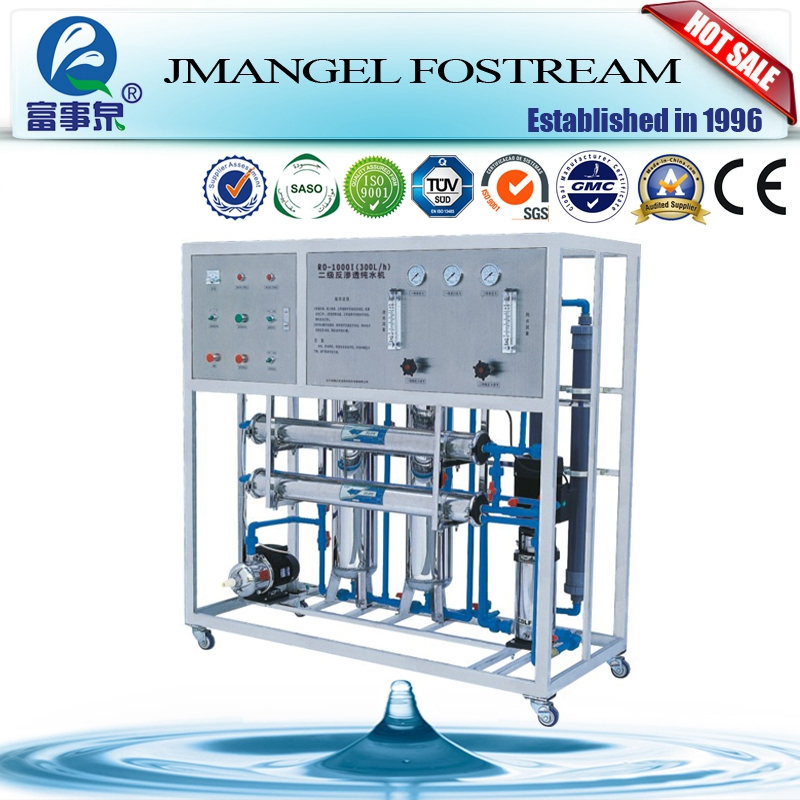 CE standard Hydecanme membrane ro water treatment plant