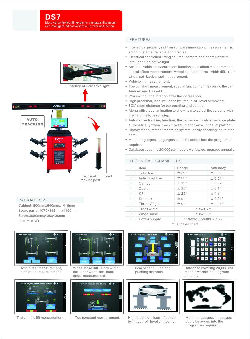 DS7 3D Точные Колеса Aligment Машины с Электрическим Управлением Трогательное Сообщение