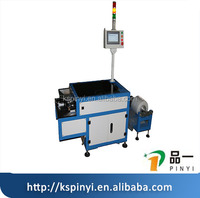 automatic pouch packing machine for fasteners