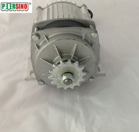 electric tricycle high quality 60v 500w brushless dc motor