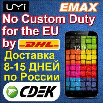 Wholesale UMI eMAX 4G Android mobile Phone