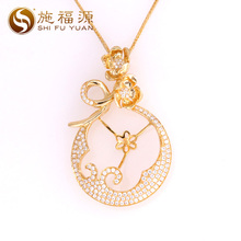 Flower Design Solid 18K Gold Pendant Mountings for Pearl