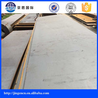 High quality yield strength high tensile carbon steel plate china made