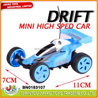 27MHZ/40MHZ Mini RC Car High Speed Remote Control Car In Blue Or Red