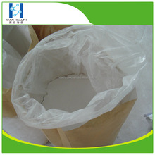 Factory supply Kanamycin Monosulfate 25389-94-0 with best quality