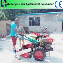 Agricultural Equipment Hand Tractor Price