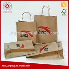 Factory made 100% good quality twisted paper handle custom logo brown kraft paper bag for sale
