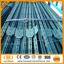 Best selling products ISO & CE steel t-post/t bar fence post dimensions