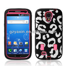 New Zebra Silicon Case For Samsung Galaxy S4 i9500,For Samsung Galaxy S4 I9500 Mobile Phone Cases