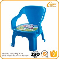 Security kid stool kid baby plastic stool chair