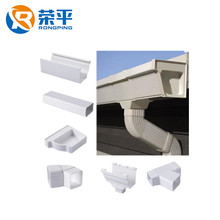 Good Quality UPVC Rain Gutter 5 Inch/7 Inch For Philippines Building