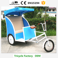 advertising promotion tricycle e-tricycle