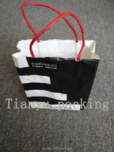 luxury white kraft paper shopping bags with handles