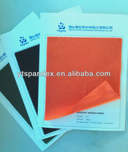 Newstar aramid IIIT fabric