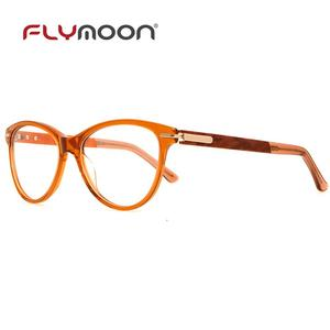 3ea0273f97 Orange Optical Glasses