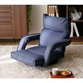 Rorational and adjustable floor single sofa chair with armrest japanese living room furniture factory direct selling