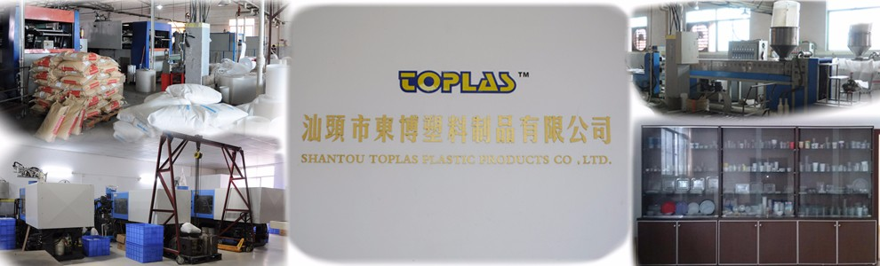China Wholesale all kind of plastic spoon